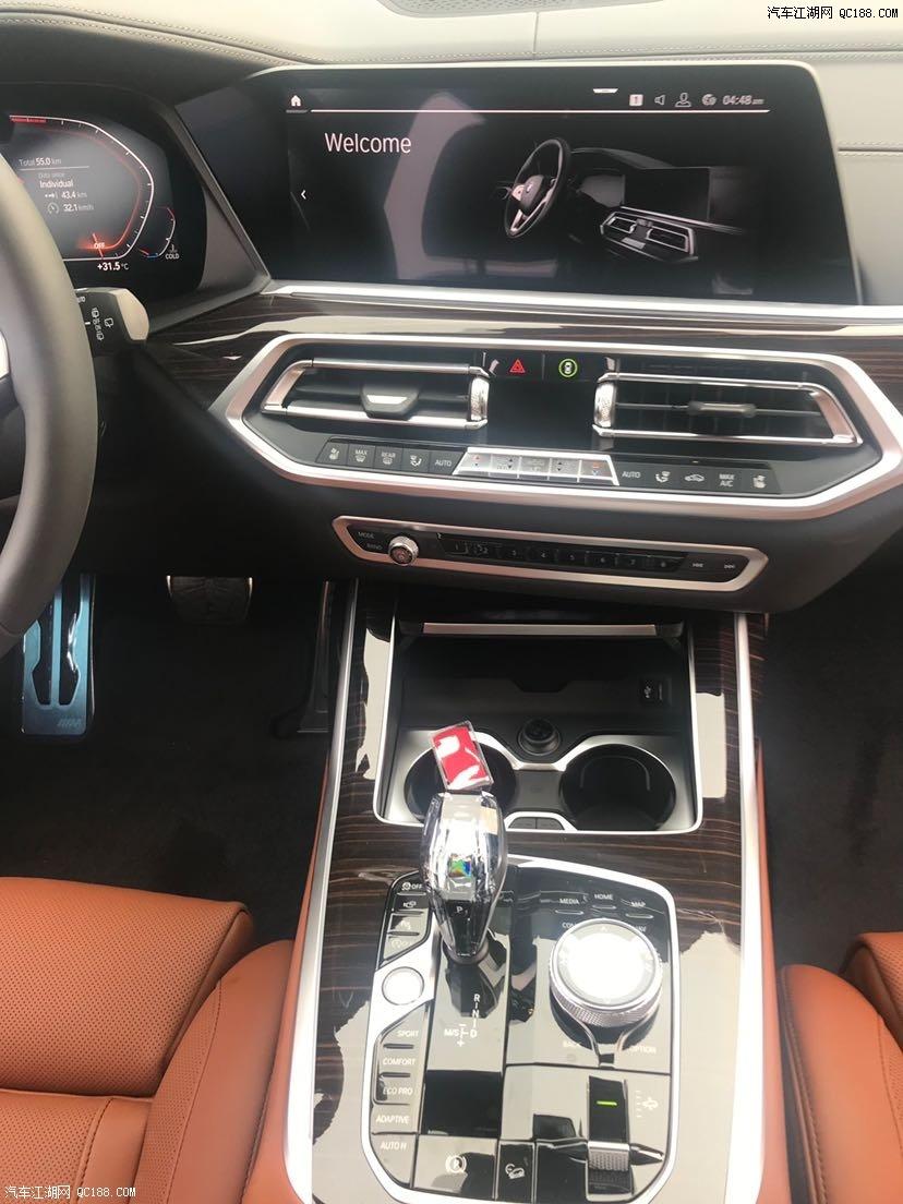 平行进口车19款宝马X7加拿大版最新配置图片展示