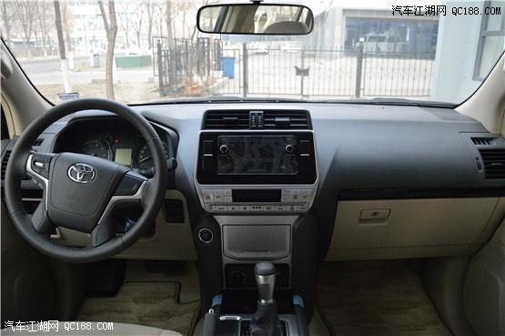 19款丰田霸道4000报价最新配置价格详解