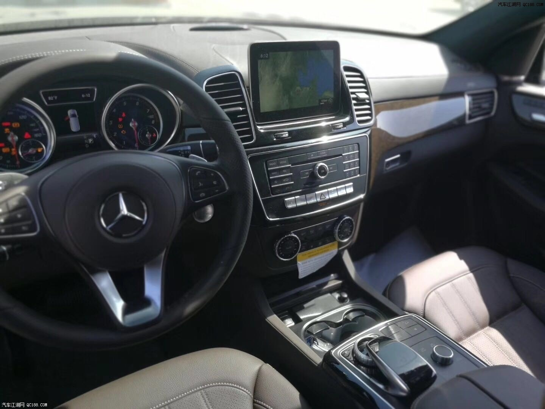 19奔驰GLS450最低价格及配置