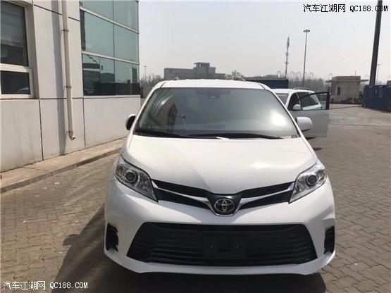 2019款丰田塞纳3.5现车手续当天票全国可办分期