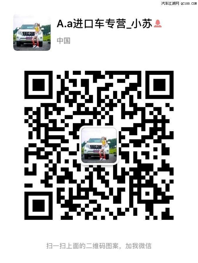19款雷克萨斯凌志LX570报价促销特惠现车白菜价