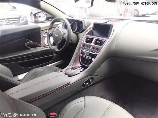阿斯顿马丁DB11现车售全国