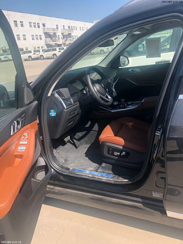 19美规宝马X7真皮座椅 行情价格 图片