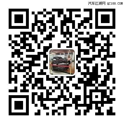 19款玛莎拉蒂莱万特多少钱配置天津港现车优惠中