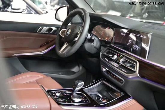 宝马X5独特最新SUV现车20款宝马X5价格