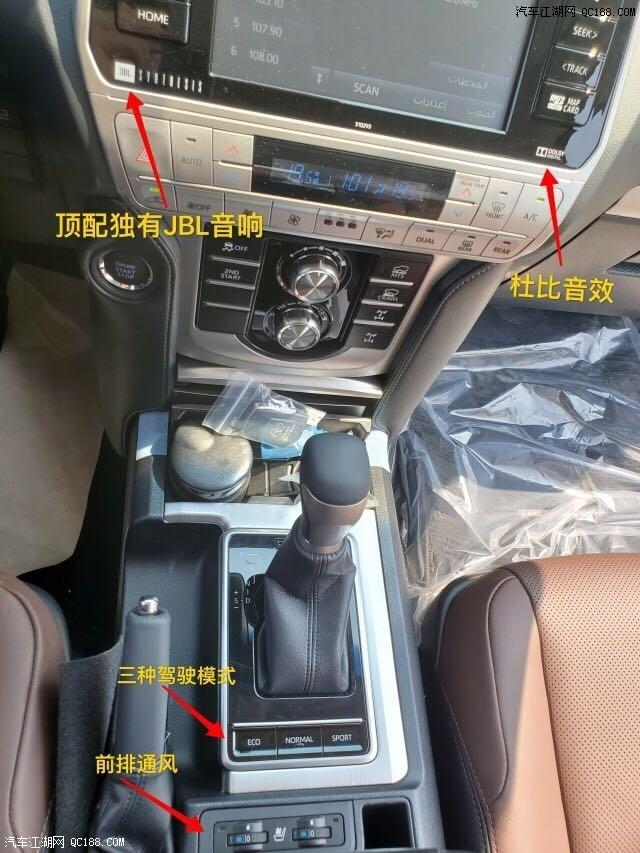 2020款丰田霸道4000VX顶配 配置出色 价格坚挺