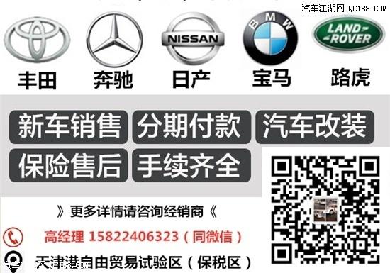 中东版丰田FJ酷路泽天津大量现车随时提
