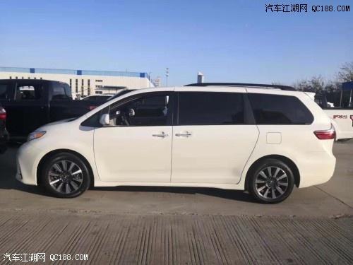 20款丰田塞纳天津港两驱XLE最新报价