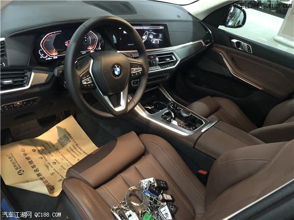 2020款宝马X5昆明车展创优惠新纪录详细配置性能解析