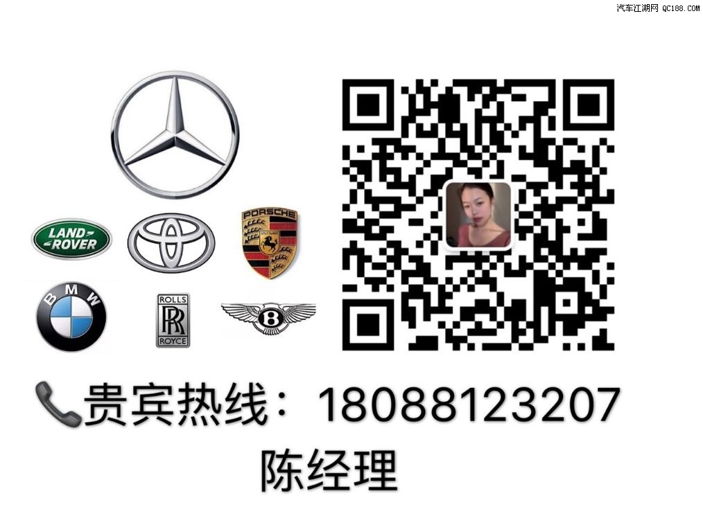 昆明经销商原装进口2019款全新宝马X7 试驾体验