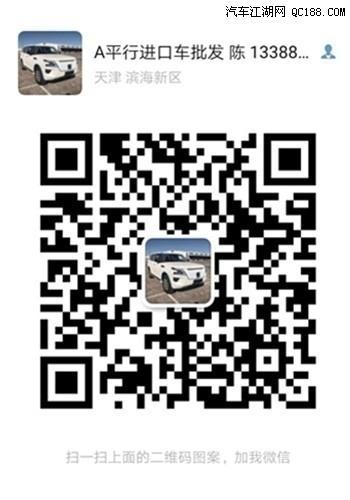 平行进口中东版丰田普拉多3.0T提速百公里油耗