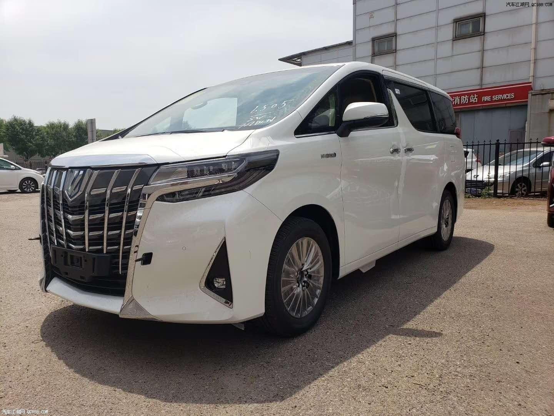 2020款丰田埃尔法最新价格新款加价多少钱