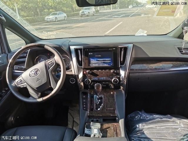 19款埃尔法3.5L原装进口顶级保姆车现场体验