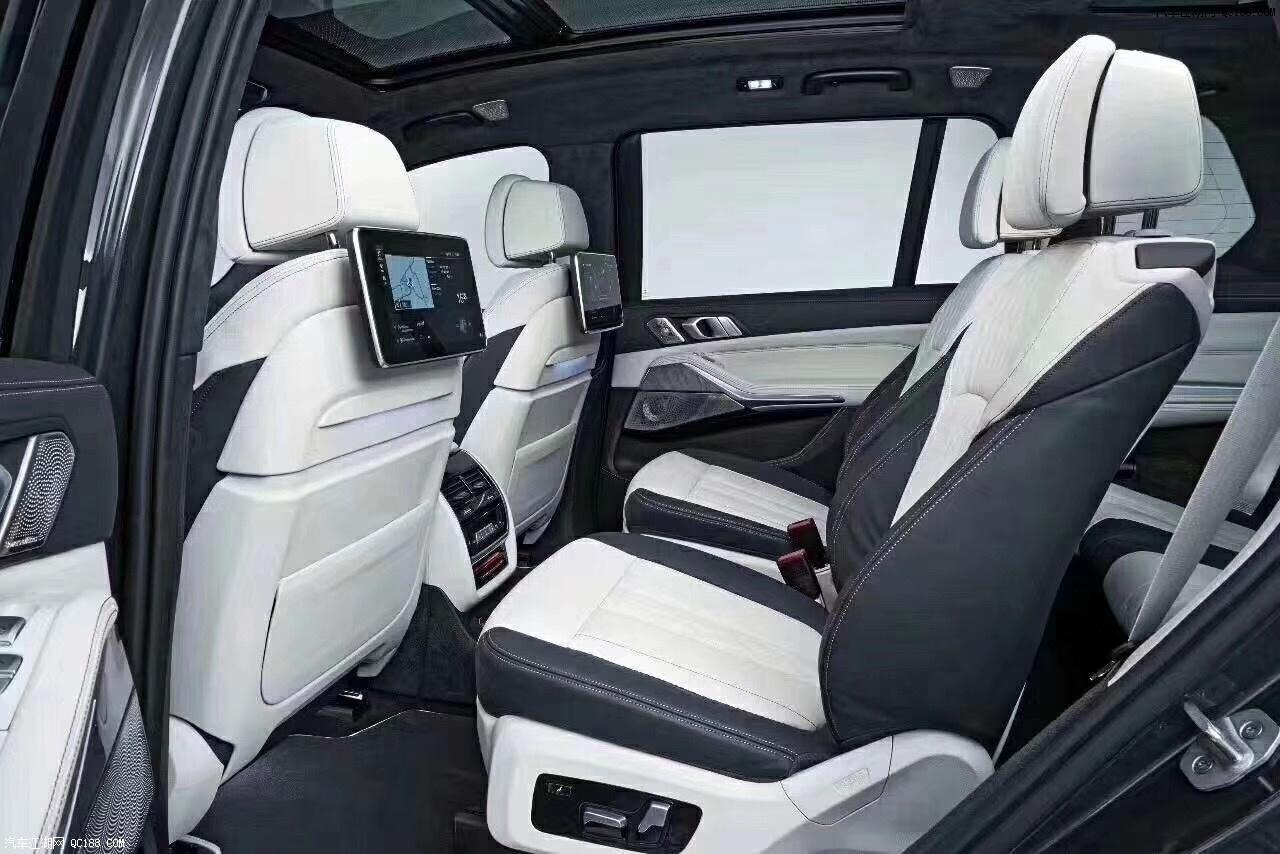 2020款宝马X7高配价格宝马旗舰级豪华越野