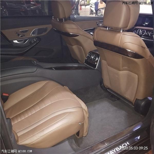20款奔驰迈巴赫S560 国六全国上牌价格优惠