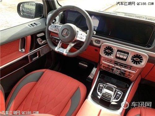 新款奔驰G63港口金色现车配置报价