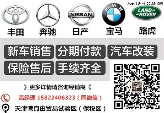 丰田埃尔法加价几十万 丰田塞纳3.5L良心好车不加价