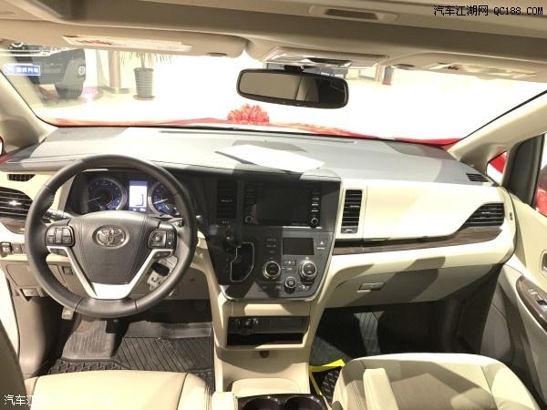 2020款丰田塞纳报价四驱商务MPV价格解读