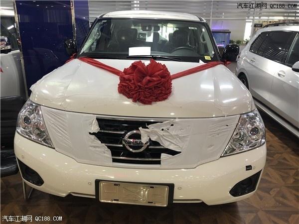 20新款途乐来了2020款日产途乐XE SE少量现车在售