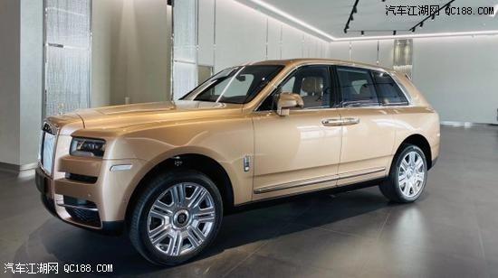 2020款劳斯莱斯库里南世界上最豪华SUV价格