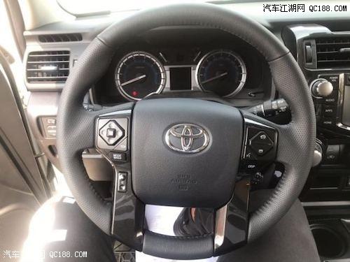 20款丰田超霸4.0价格霸道清仓特价