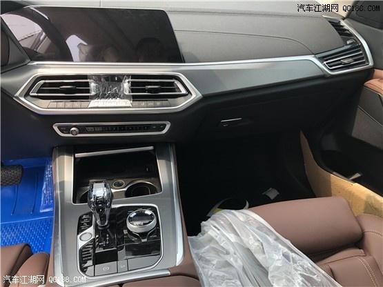 云南昆明全新一代2020款宝马X5舒适内饰现车实拍解析