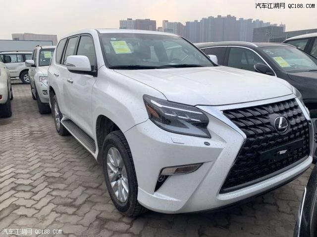 20款雷克萨斯GX460 天津港现车最优惠报价昆明在售