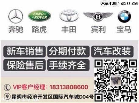 路虎揽胜行政5.0创世加长楚雄路虎授权店最新售价