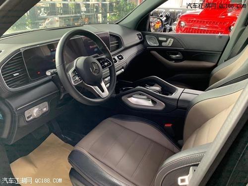 2020款奔驰GLE450全新跳跃模式最新价格