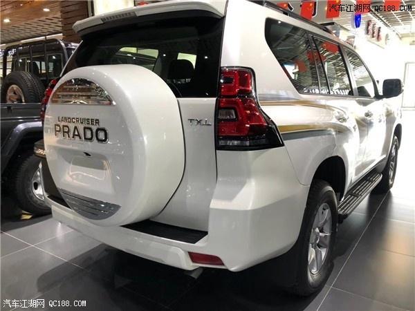20款丰田霸道3000柴油版省油利器新报价