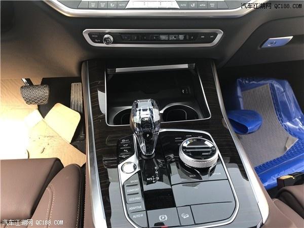 20款中东版宝马X5 3.0T报价港口现车大促