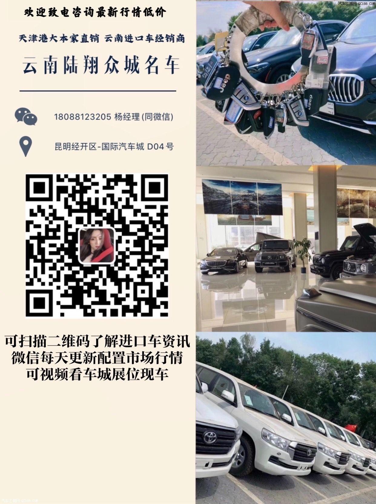 云南大理20款进口卡宴3.0T现车大理最新报价 一手货源