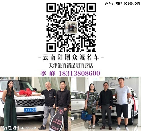 进口奔驰V250商务车昆明奔驰专卖店专业改装可以上牌照