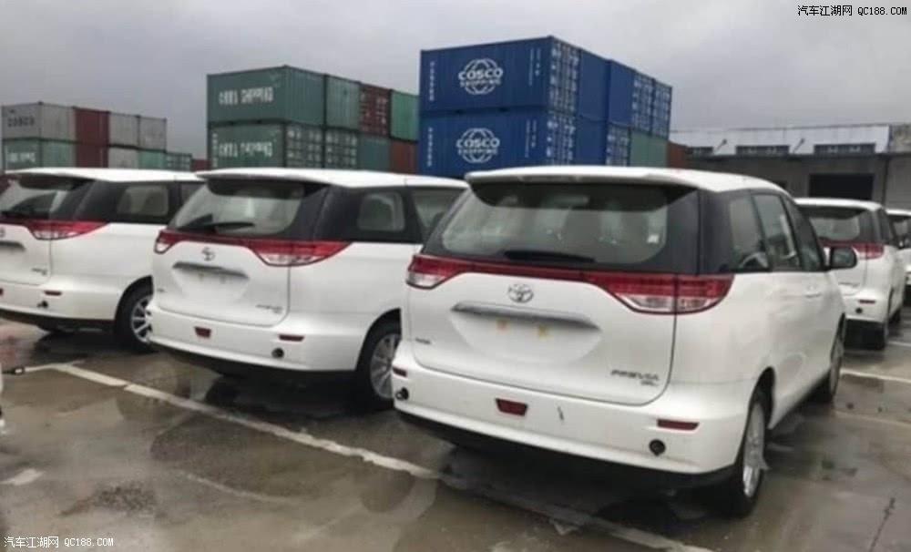 丰田普瑞维亚成功人士青睐的商务车现车批发特价
