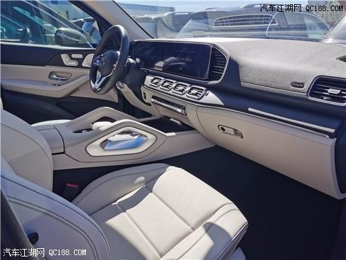 20款奔驰GLS450云南迪庆奔驰gls450最新价格 尊贵之选