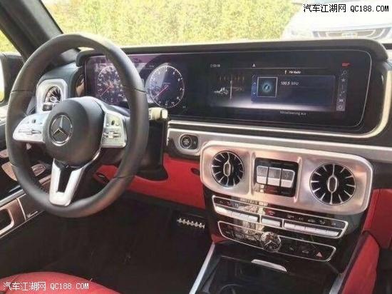 21款奔驰G550配置介绍国六参数图片售价多少钱现车