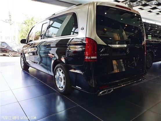 20款奔驰商务迈巴赫VS980云南区域现车优惠中