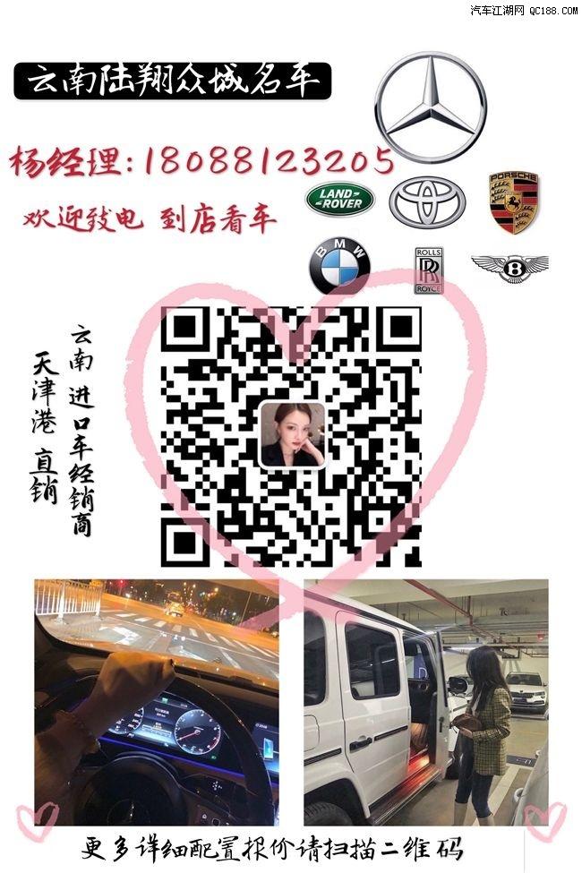 2020款日产尼桑途乐Y62中东版云南玉溪现车促销