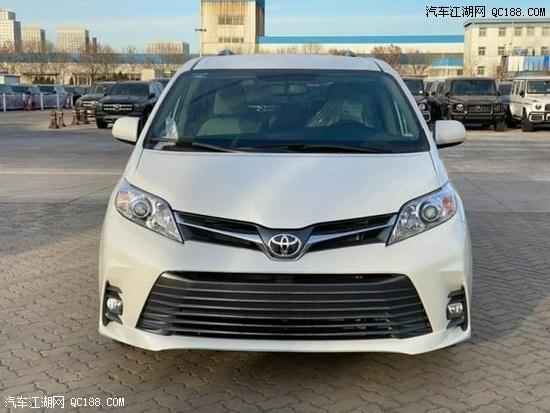天津港2020款丰田塞纳3.5L汽油版报价解析