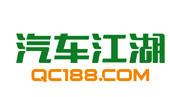 汽车江湖网_做最精彩的汽车网站